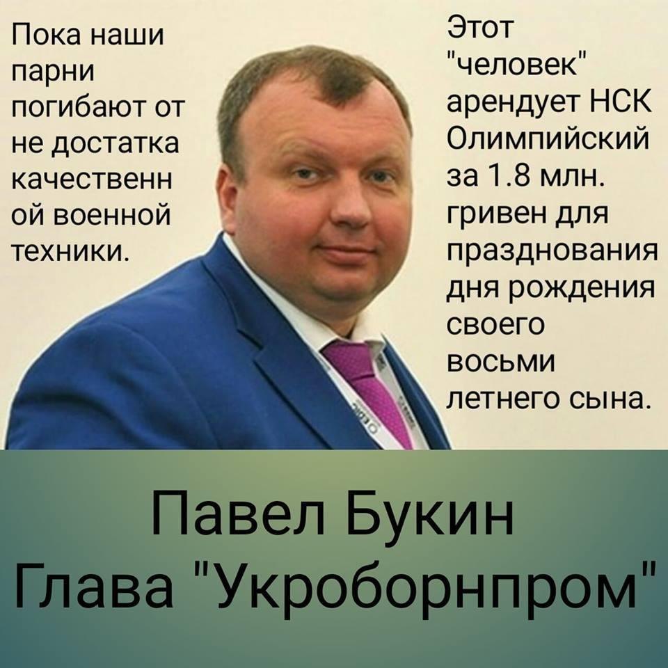 """""""Президент сказал: """"Виноват? Так сажайте!"""", - Луценко о скандале вокруг Гладковского - Цензор.НЕТ 3364"""