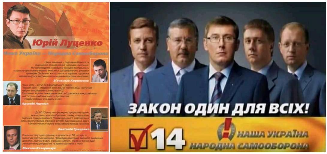 Полиция задержала сотрудника Белгород-Днестровской местной прокуратуры на взятке в $10 тысяч - Цензор.НЕТ 6072