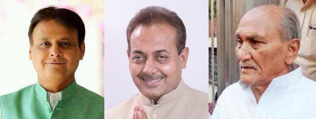 Expansion of Vijay Rupani cabinet