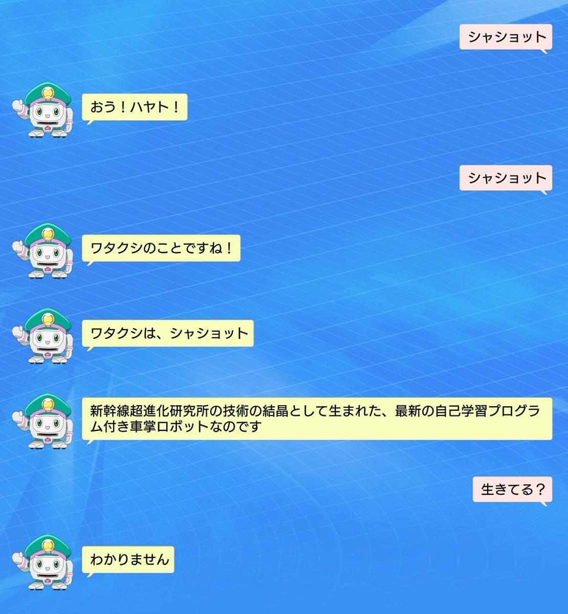 ken's photo on シャショット