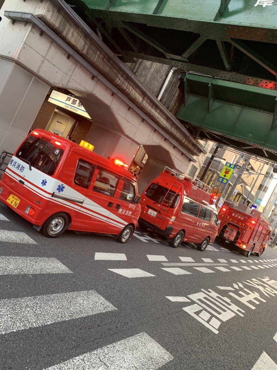 京急本線の戸部駅の人身事故で緊急車両が集結している現場画像