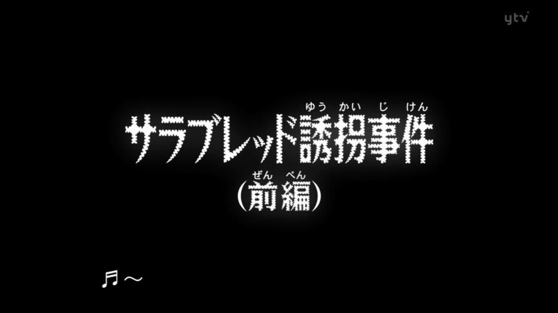 ウマ娘誘拐事件 #名探偵コナン #conan https://t.co/F2NDgUxysj