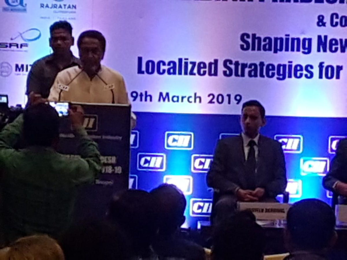 Chief Minister Shri Kamal Nath attended annual session and conference of @FollowCII Madhya Pradesh on Shaping New MP. HCM discussed with the dignitaries over Localized Strategies for Sustainable Economic Growth. @MPIDC