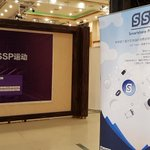 Image for the Tweet beginning: Smartshare(SSP) global meetups-Taiwan site 1👍,