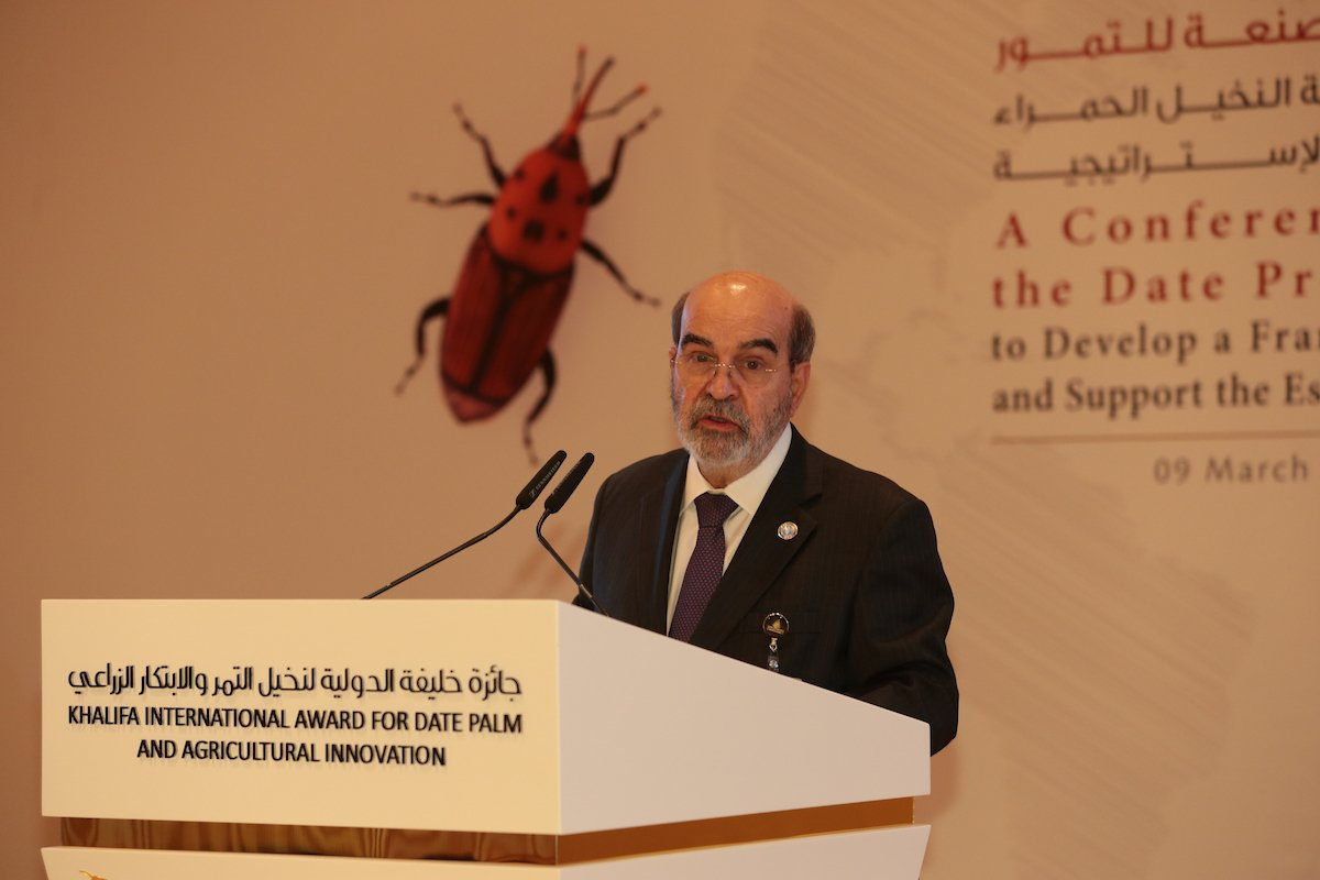 Conference of Agricultural Ministers of Date Palm Producing