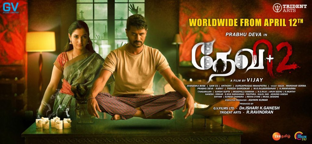 My next with @PDdancing master & @Nanditasweta A Much Excited Horror Sequal #Devi2 Dir by Vijay will be releasing on April 12th Worldwide #Devi2FromApr12 A @SamCSmusic Musical Prod by GV Films & @tridentartsoffl