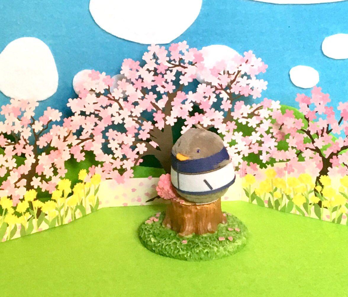 test ツイッターメディア - ダイソーでゲットしたミニチュアにちゅんコレ小のこちゅんべを乗せてみました。サイズ比較にどうぞ。  イスと切り株はまぁいいサイズ。 桜の木はギリギリ。 野点は無理かも💦  #ちゅんコレ #ちゅん男士  #ダイソー #柚子家のちっちゃいの https://t.co/hJfm3kjfba