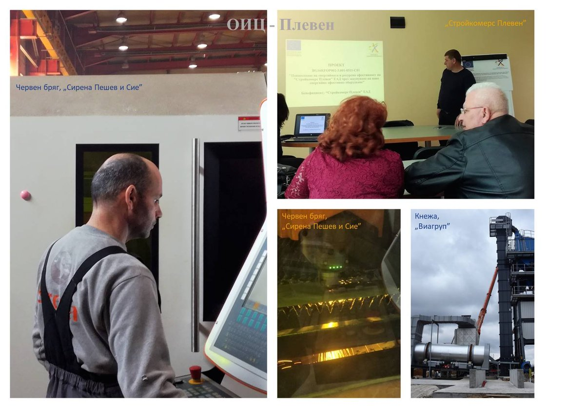 "140429e4c67 ... поредица информационни дни #Плевен #ЧервенБряг на #проекти по ""Енергийна  ефективност за МСП"" #ОПИК -"