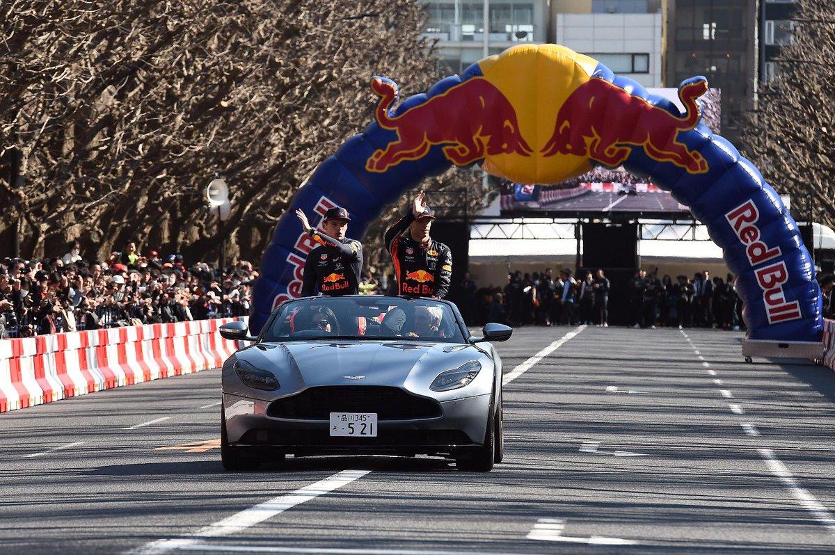 Arigatōgozaimashita Tokyo, Aston Martin Red…