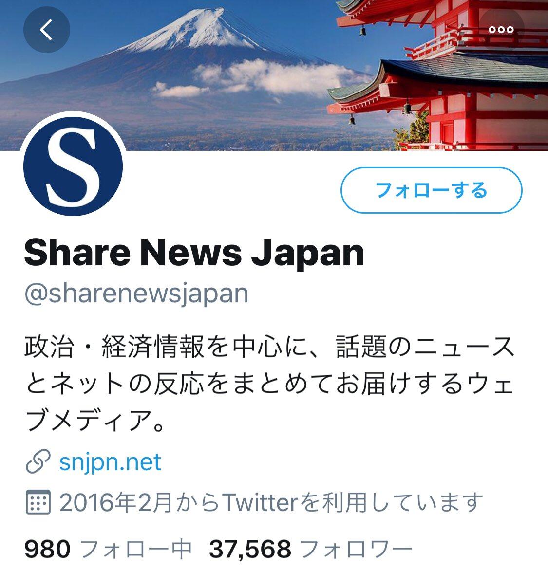 Japan share news