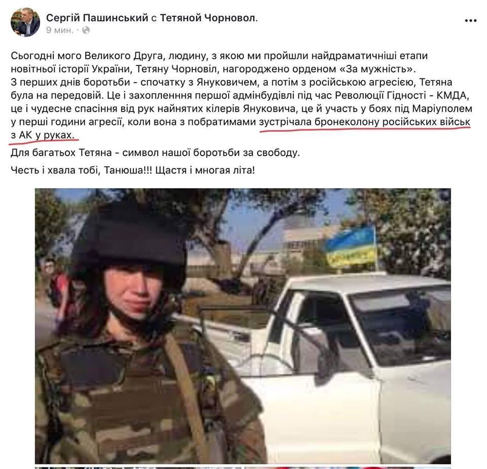 """""""Свинарчуків - за ґрати!"""" - протест проти корупції в """"Укроборонпромі"""" переріс у зіткнення під АП (оновлено) - Цензор.НЕТ 8890"""