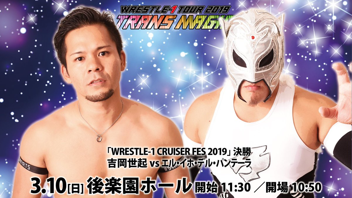 W-1:Seiki Yoshioka vence a Hijo del Pantera y lesionado gana torneo 2