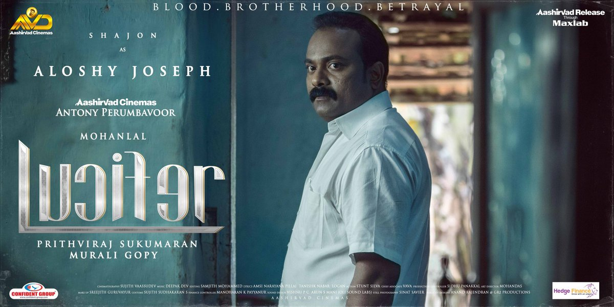 #Lucifer character poster #19