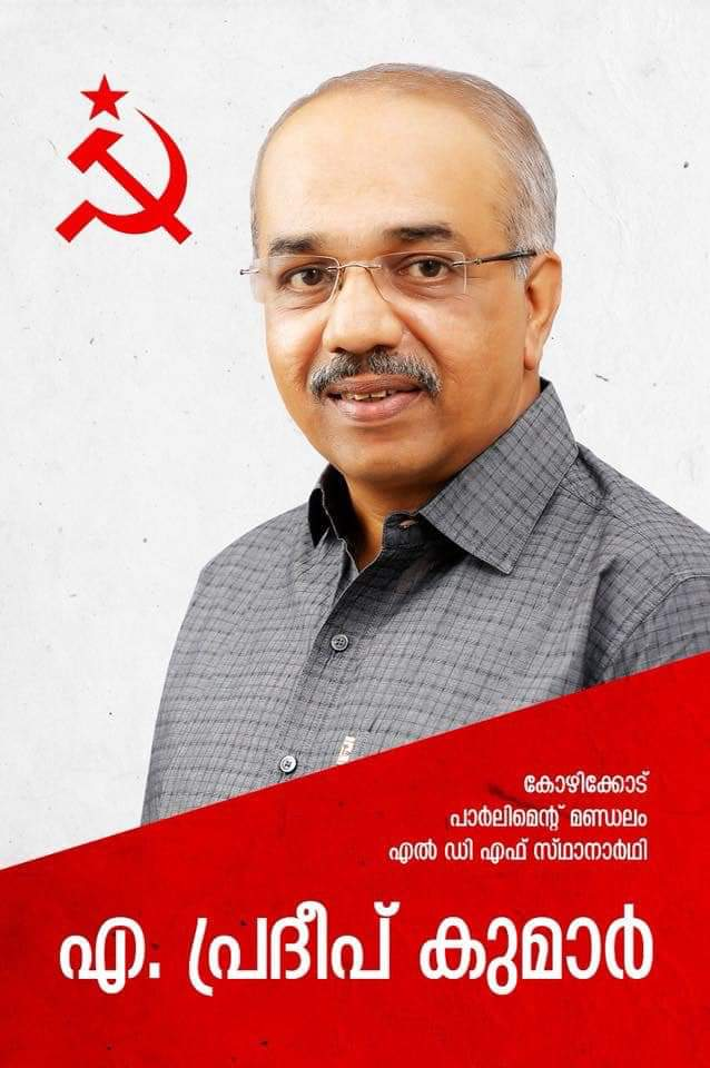 Nidheesh M K on Twitter: