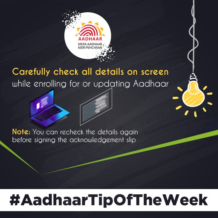 To avoid any error update or rejection, carefully check all details in both English &amp; Local Language before you agree to the operator submitting them. You can recheck these details on the update slip that you need to sign &amp; give back to the operator. #AadhaarTipOfTheWeek <br>http://pic.twitter.com/tn4w7sGY76