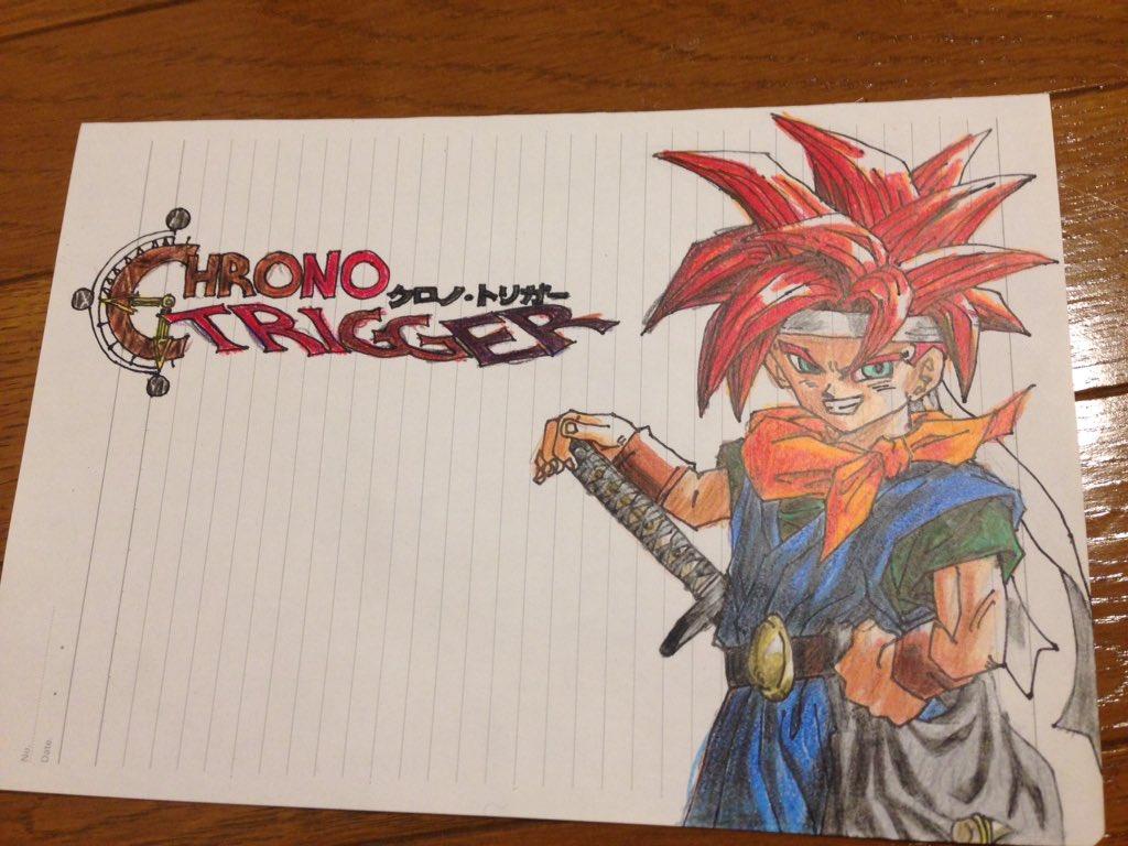 なかまかろん Auf Twitter 10代の時に描いたクロノトリガー10色