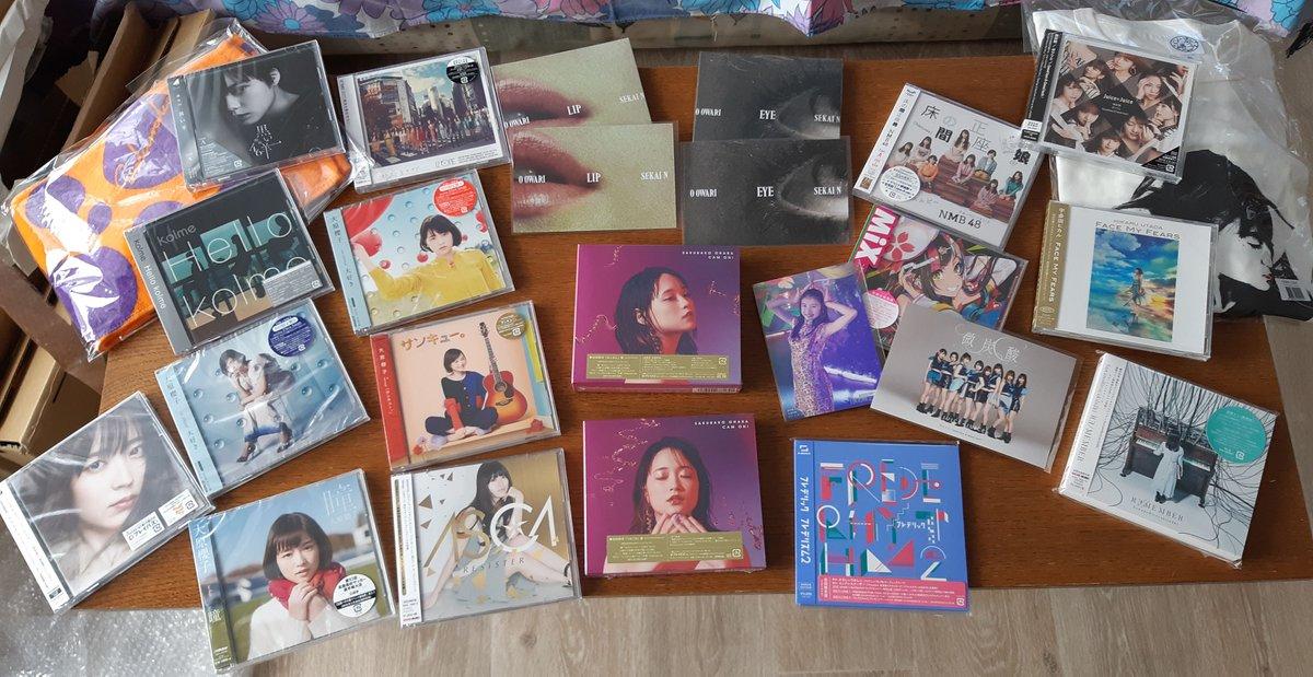 Vos derniers achats musique asiatique D1T1TnZXQAAmHqN