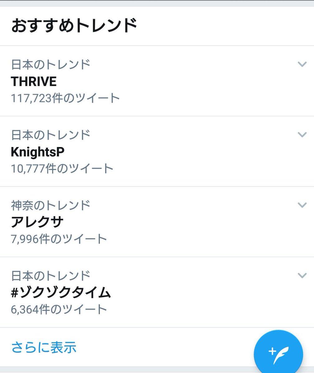 ☆涙っぷ☆'s photo on THRIVE