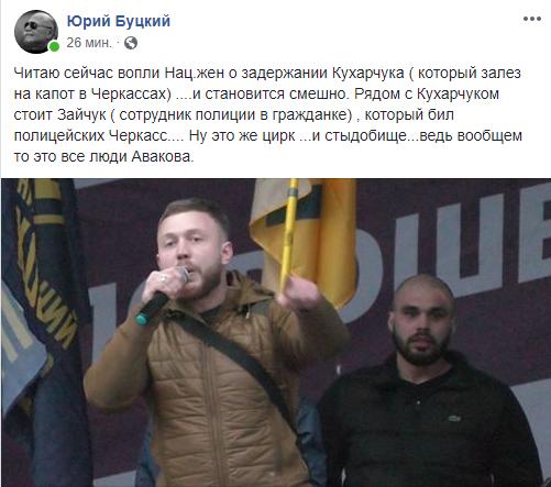 """""""Порошенко втік від сотні ветеранів та запитань, чому Свинарчук не в тюрмі"""", - Білецький - Цензор.НЕТ 7895"""
