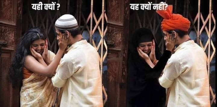 Why not this ? Stop promoting agenda of Love Jihad otherwise we will be on roads soon and that will hurt your business hard. So, better apologise before things get worse for you guys. #BoycottSurfExcel