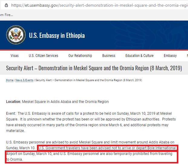 US Embassy Ethiopia