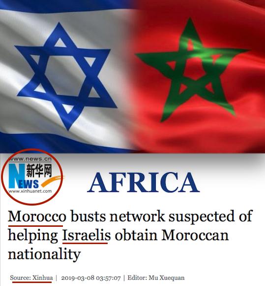 Le Maroc démantèle un gang israélien : la Chine en parle, la France se tait