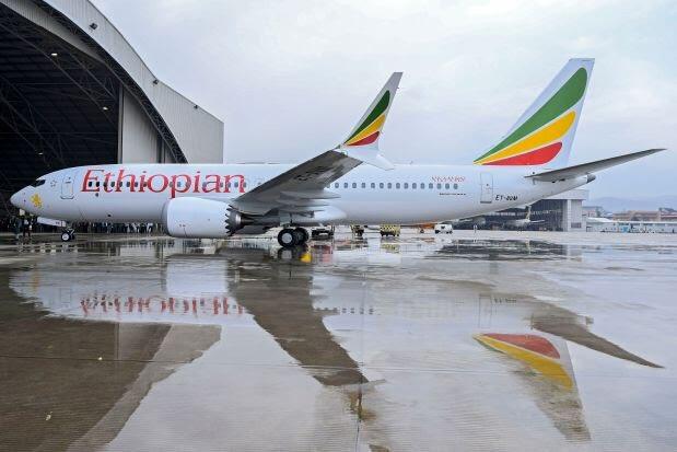 МИД Армении выразил соболезнования в связи с крушением самолета в Эфиопии