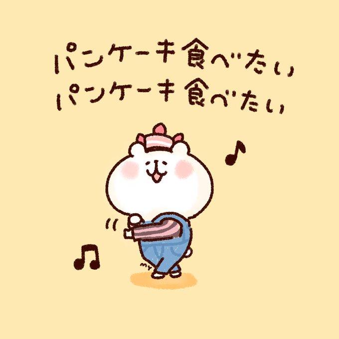 雨の月曜日という憂鬱を吹き飛ばす芸人:夢屋まさるさんのネタを\u2026(^o^)パンケーキ食べたい! https//t.co/goe4zBBBmS