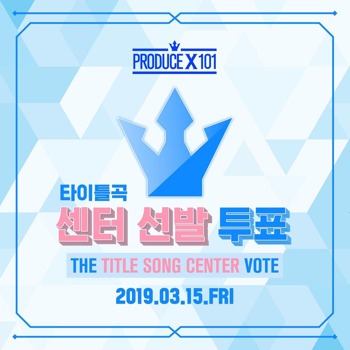 Mnet 프로듀스 X 101(PRODUCE X 101) on Twitter: