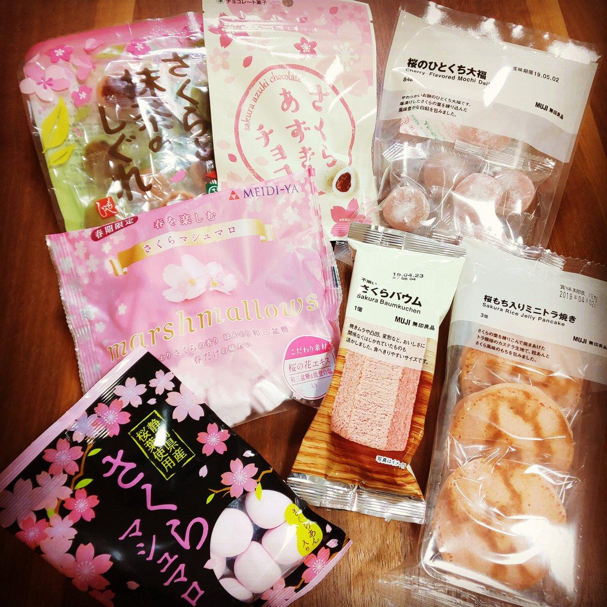 #桜狩り KALDIと無印編 もう抹茶の如く日本の良き味としてレギュラー化してほしいわ。 #桜のお菓子 #桜スイーツ #春限定🌸