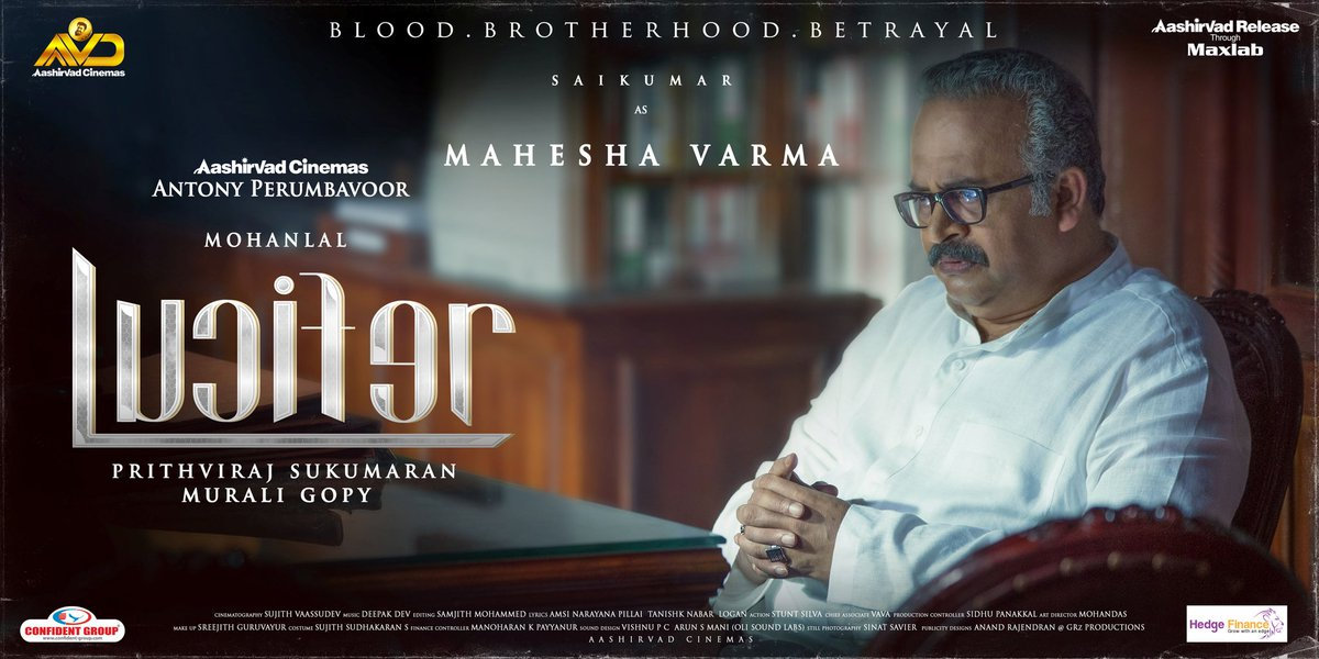 #Lucifer character poster #20