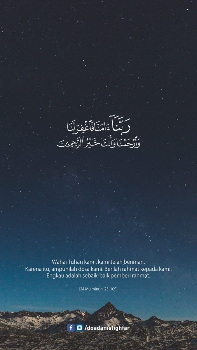 Terpopuler 30 Wallpaper Hp Ayat Al Quran Richi Wallpaper