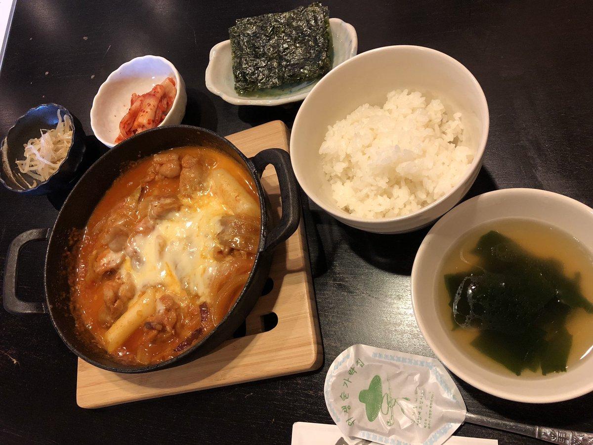 今日はランチに韓国料理行ったよー(ノ)•ω•(ヾ)💕 チーズダッカルビうまうまでした( ˶ˆ꒳ˆ˵ )✨