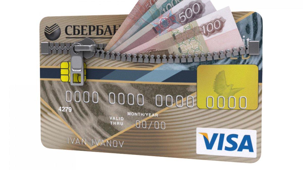займ на банковский счет без отказа