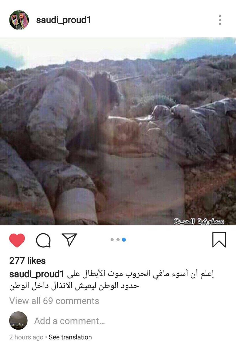 #غسان_بادكوك