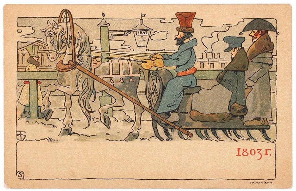 Первые русские открытки, поздравлением благовещенье позитив