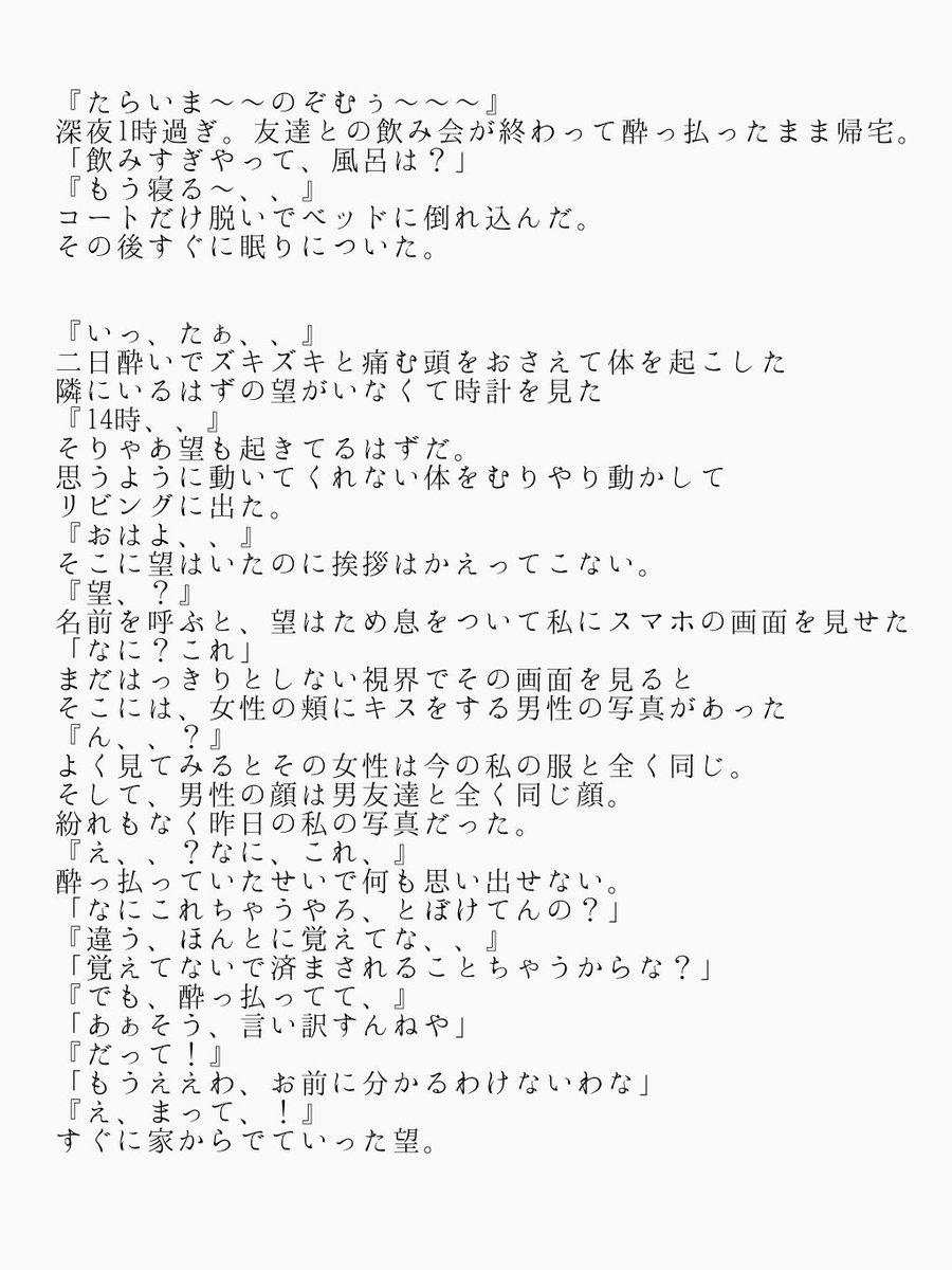 ツイッター 小瀧望