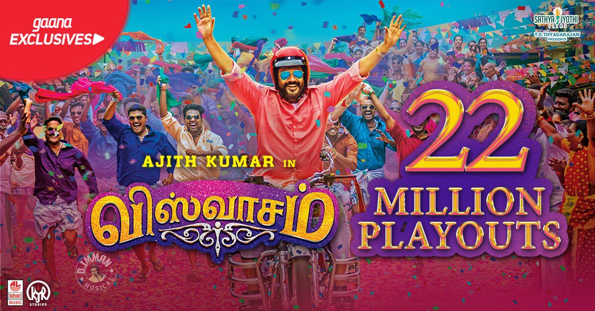 Viswasam is banging all the records and thanks to you'll! 22 M+ playouts and still counting!  Play the whole album of #Viswasam and celebrate with us: http://gaa.na/Viswasam  @immancomposer @directorsiva  @LahariMusic @SathyaJyothi