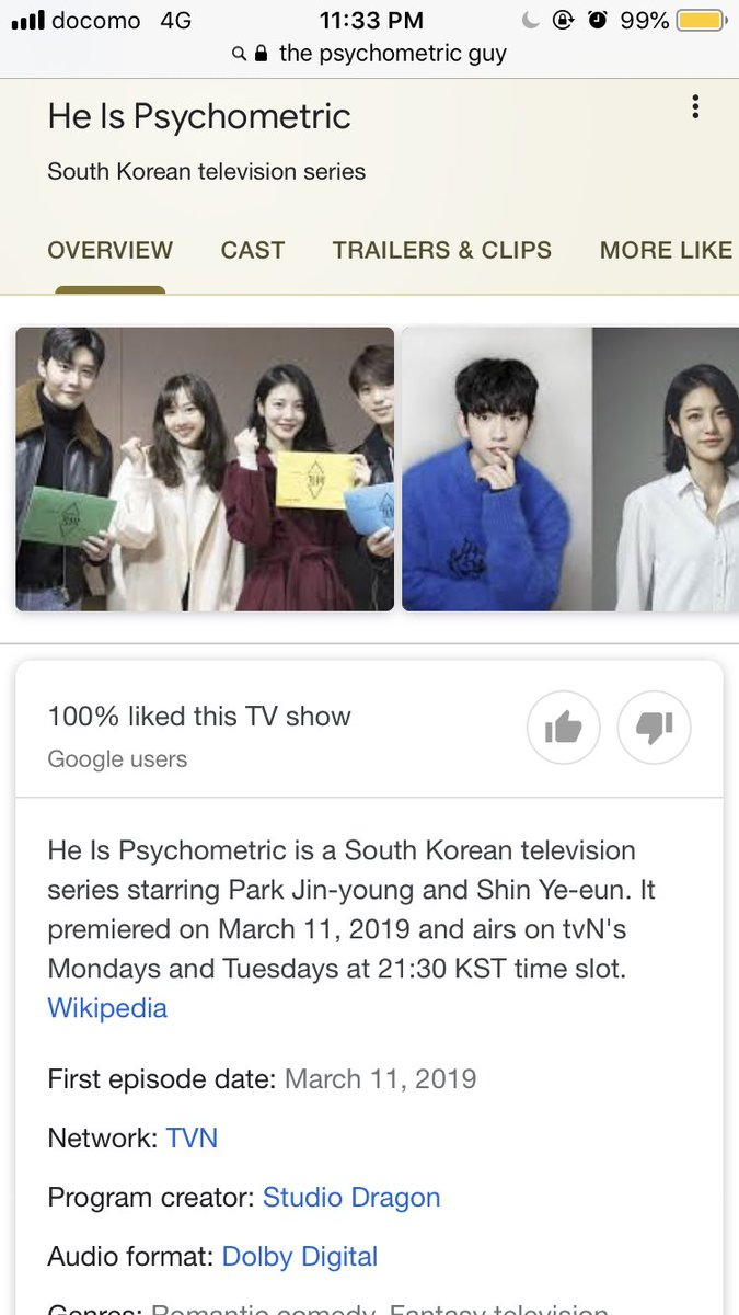 "Gonna Watch this!!! Also that ""100%"" 😱😍 #HeIsPsychometric #ParkJinyoung"
