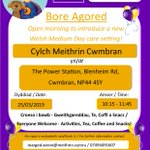 Image for the Tweet beginning: Open Morning // Bore Agored