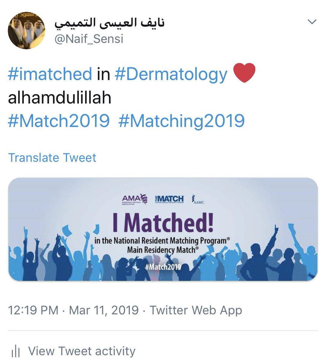 عمر اليماني Omar on Twitter: