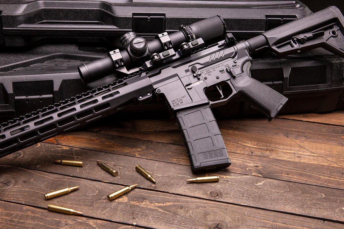 ar15 rifle for defense