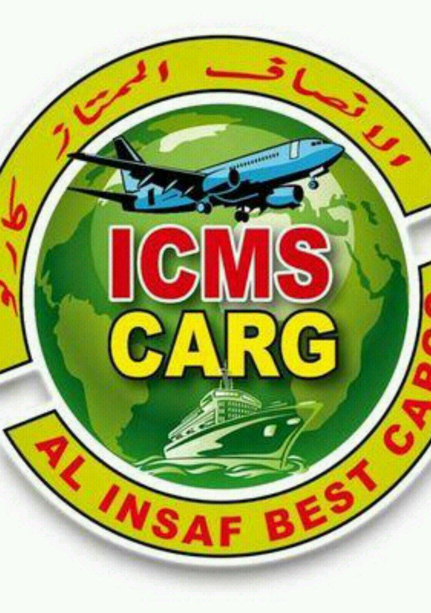 Icms Cargo (@CargoIcms)   Twitter