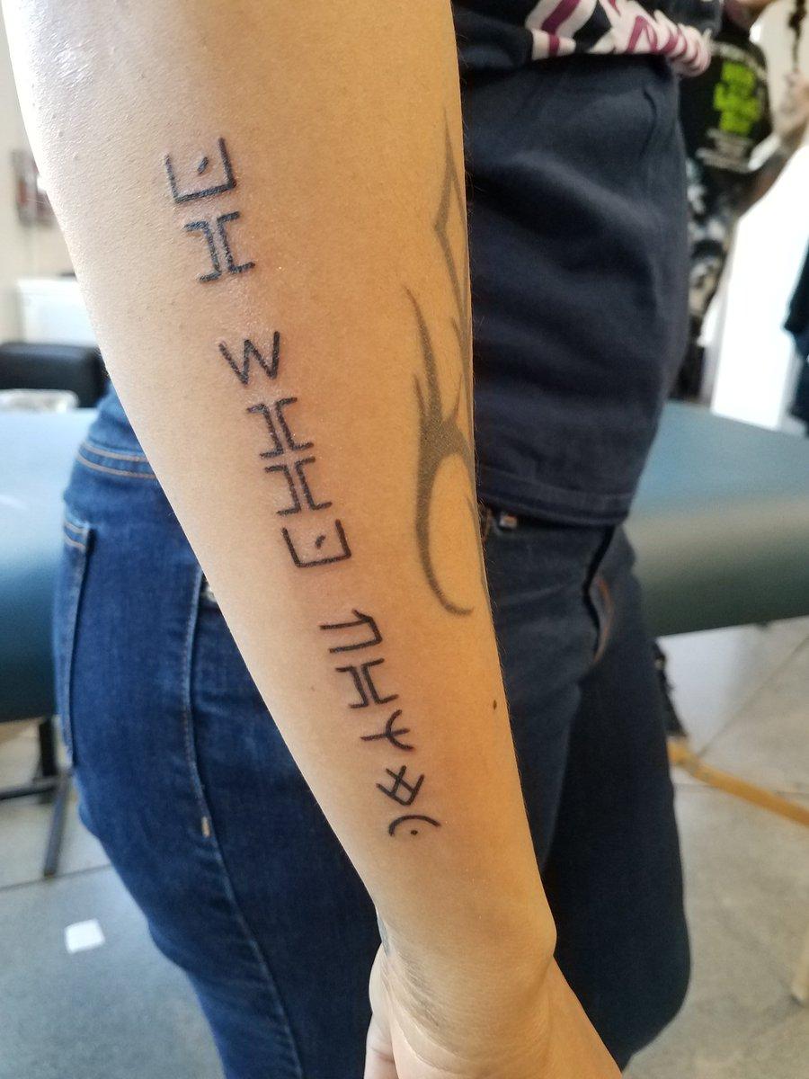 DO GOOD WORKS #WakandaForever  [I may be a nerd ] <br>http://pic.twitter.com/tA7Mr4mJ1W