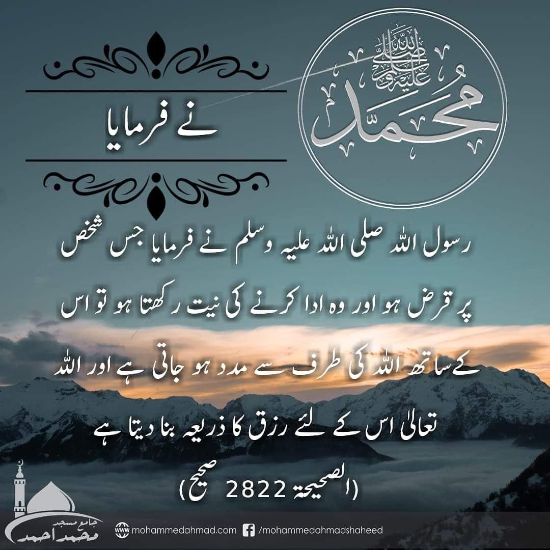 Mohammed Aslam's photo on Islam