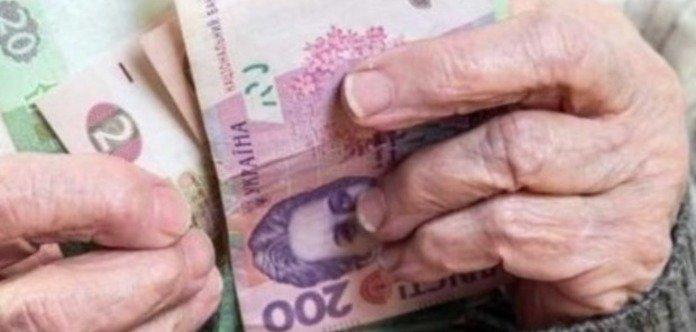 Какие надбавки будут работающим пенсеонерм в 2019 г