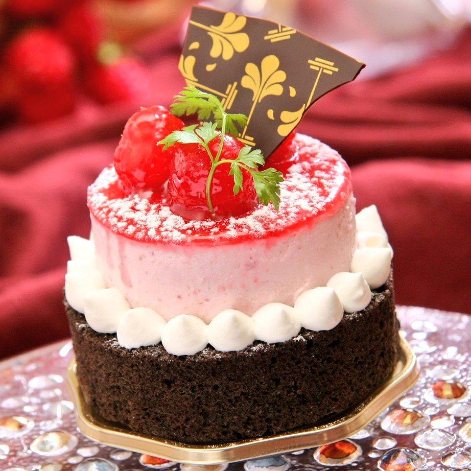 С днем рождения тортик открытки