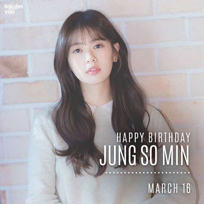 Happy Birthday to #JungSoMin! Catch up with her on Viki: https://t.co/r4NFvIj1UL https://t.co/8cgaishpvT
