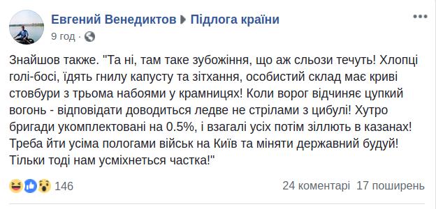 В Украине появится медаль за ранение - Цензор.НЕТ 5318