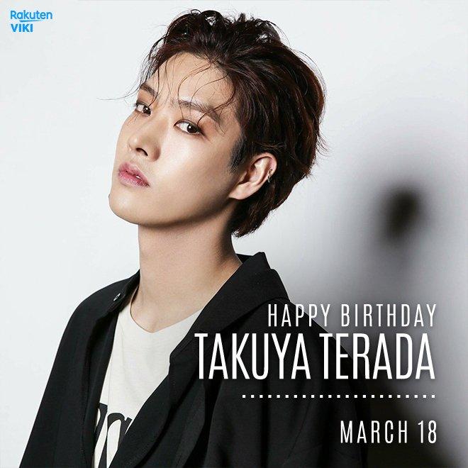 Happy Birthday to #TakuyaTerada (#寺田拓哉)! Catch up with him on Viki: https://t.co/Zi0Z9I3K7p https://t.co/dLmIGxnXhL